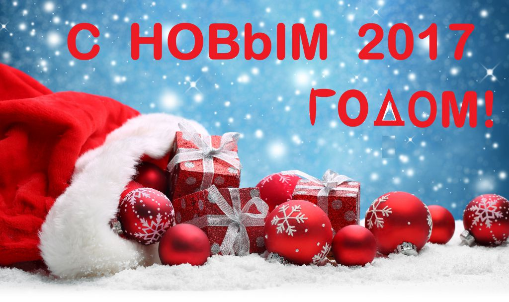 christmas-spirit-new-year - копия.jpg